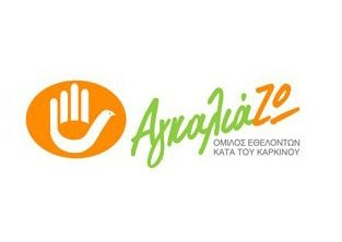 featured_agaliazo